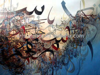 Handmade abstract Modern Islamic calligraphy oil painting,grey and blue