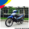 CCC condition cub motorcycle/gas power 4-stoke minicu motor