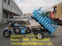 Congo hot selling Star Motor cargo truck