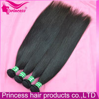 Bouncy and full cuticle brazilian indian remi hair weave