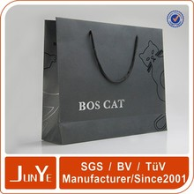 top sell fashion direct factory animal print gift bags paper