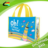 Customized Waterproof Promotional PPwoven Beach Bag