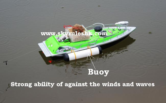 2016 6 hours F2G-2S RC Mini Bait Fishing Boat Work Distance 200meters Green with Car charger/2PCS batteries/Foating Cylinder