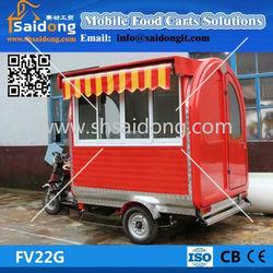 ice cream van for sale/ice cream trailer /ice cream cart with CE