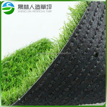 Cheap football graden ornament plastic backyard playground decoration artificial grass