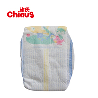 Chiaus innovative baby diapers new product diapers distributors wanted