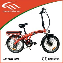 Hot selling electric folding bike alloy LMTDR-09L