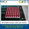 2015 alibaba express 8x8 high bright led dot matrix dual color