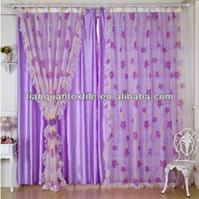 swiss voile lace manufacture curtain voile fabric