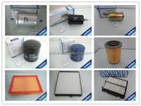 CRB Car Auto Engine Parts Pajero Oil Filter OE MD031805