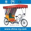 china Pedicab passenger three wheel bicycles