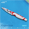 2015 3.5'' Non-stick Paring Knife with Flowers Coating