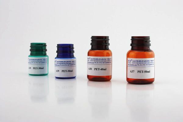 40ml plastic bottle for pills small size pet medicine for Small pill bottles
