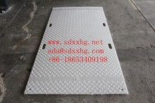 UHMWPE fall protection mat/Temporary Roads/ground mat outdoor