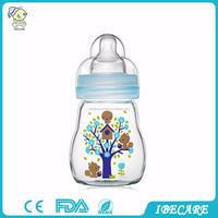 alibaba most popular norm caliber baby bottle 150ml fruit infuser water bottle