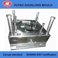 High Quality Custom Design washing machine lg plastic moulding