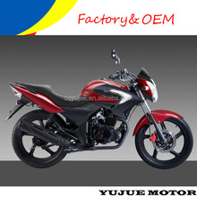 250cc gas chopper motorcycles/electric chopper motorcycle/250cc china motorcycle
