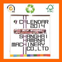 2016 Customized Design Wall Calendar