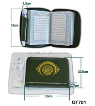 touch screen mobile quran java with Small Size Al Quran, Pocket Pen to Learn Holy Quran Word by Word