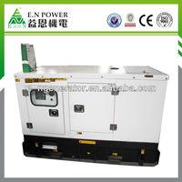 Japan kubota generator 10kw to 50kw OEM price