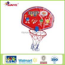 Ning Bo Jun Ye Basketball Board Hoop/Portable Basket Board