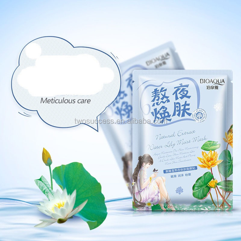 facial mask sheet (4)