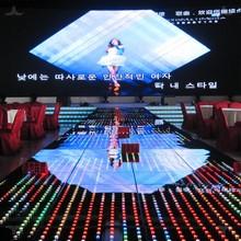 Club/Disco used Interactive Dance Floor