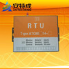 Industrial ATC-RTU-60A14 m2m gsm sms data logger for flow meter