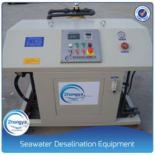 1-10 tons per day RO sea water convert to drinking water machine