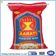 custom made 10kg to 25kg laminated plastic woven rice bag