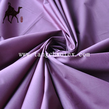 240T PU coated recycled fabric for polyester lining