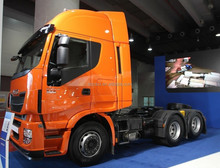 Hot sale IVECO diesel tractor truck price factory direct selling used tractor truck