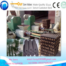 economic low price coconut shell charcoal machine