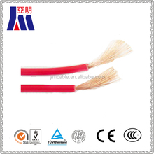 H05VV-F 2c*0.75mm2 electrical wire IEC standard flexible power cable