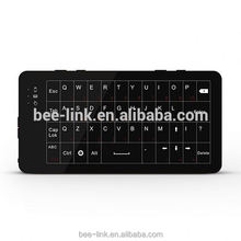 Hot Selling Touch Pad xxx arab 2.4g air mouse For MXIII