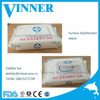 30%-70% hospitalmedical alcohol wipe isoproply alcohol wipe tub (OEM&ODM Welcomed)