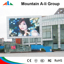 Full Color P10 Led Outdoor Screen Video / DIP Led Display P10