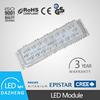 CE ROHS list energy saving led street light module 60W replace 120W HPS light