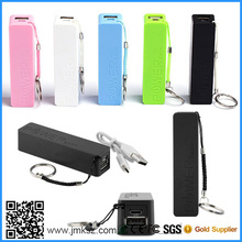 OEM ODM Clear & simple design 2600 mah portable mobile power bank charger promotion