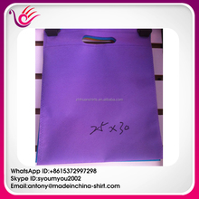 China new design popular recycled pp woven bag