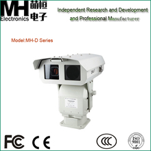 MH-D Series Thermal Imaging Security Camera System for Marine Industry