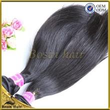 2015 low price 6A grade brazilian hair 20 inch sliky human hair