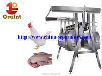 poultry processing slaughtering equipment goose plucking machine