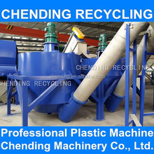 CHENDING used waste pe plastic film washing and recycling machine