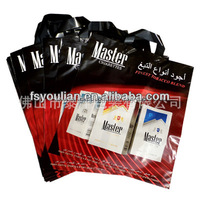 Over 20 years' professional flexible packaging manufacturer. Provide free design & creative idea to realize your imagination