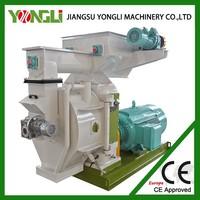 Professional CE biofuel pellet making machine