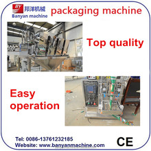 GOOD Price Automatic Weighting And Packaging Machine/Tel:0086-18516303933