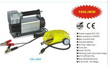 DC12V 150PSI 45A 60mm 160LMIN 7mPa basketball or electric battery car air compressor pump HS code 84148090