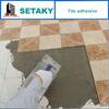 redispersible emulsion powder for tile adhesive mortar EVA powder CAS24937-78-8