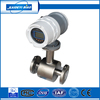 China wholesale merchandise water digital flow meter